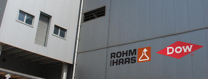 dows bid on rohm and haas Free essay: synopsis: dow is acquiring rohm and haas from ingersoll-rand at an agreed price per share of $78 however, a deal with kuwait's petrochemical.